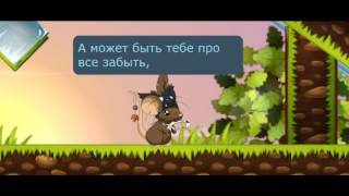 Потап и Настя Каменских. Transformice ( Ksini)