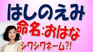 16日に第1子女児を帝王切開で出産したタレントのはしのえみ(41)...