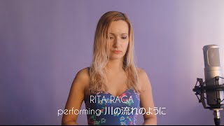 Rita Raga performing Kawa no nagare no you ni (川の流れのように) by Misora Hibari(美空.ひばり)
