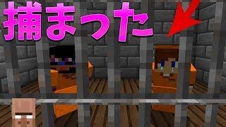 【マイクラ】悪の科学者に捕まる!? とミニゲーム♪ thumbnail