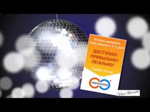 Бизнес с Вложением 50000 рублей