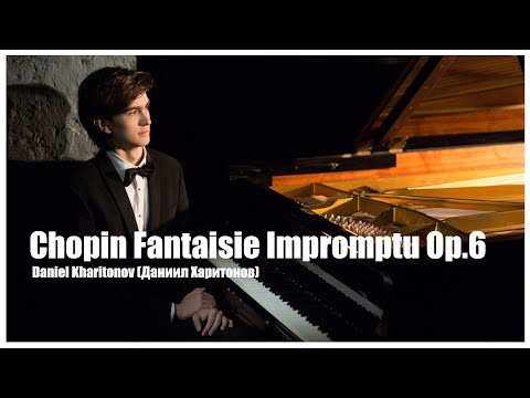 Chopin Fantaisie Impromptu C Sharp Minor Op.66 - Daniel kharitonov(Даниил Харитонов) -