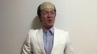 サンデーモーニングで張本勲氏が言った事に、ものまねでデフォルメして...