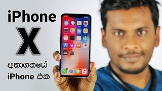 iPhone X Sri Lanka Review
