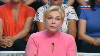 Наталья Захарова в передаче