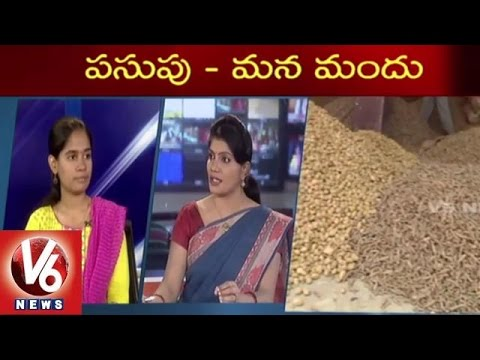 Scientific experiments on Turmeric | Special Debate on Turmeric | V6 News