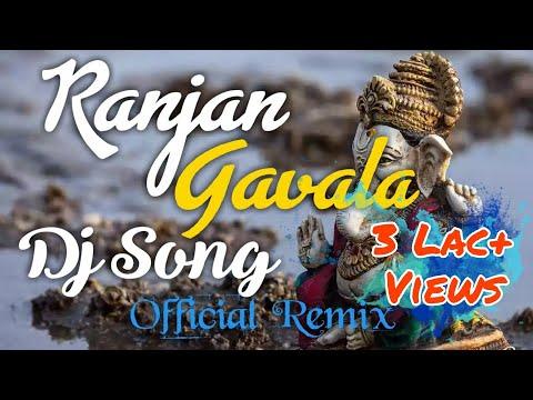 Ranjan Gavala DJ Song || ElectroPlex Remix || Ganpati DJ Song || Ranjan Gavala Mahaganpati