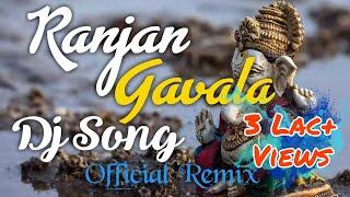 Ranjan Gavala DJ Song || ElectroPlex Remix || New Ganpati Dj song 2019 || Ranjan Gavala Mahaganpati