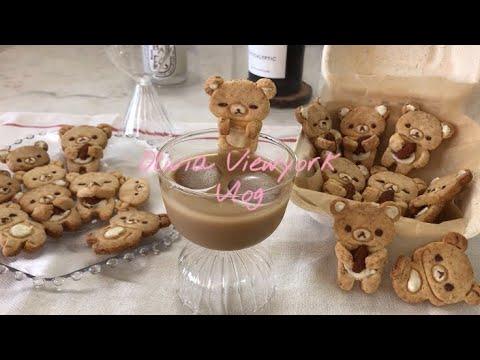 올리비아 뉴욕 쉬운 홈베이킹 | 모두가 감탄한 치즈쿠키 뽀또 보다 맛있는 리락쿠마 쿠키 만들기 Rilakkuma cookies Cheese cookies baking Eng sub