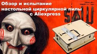 видео Настольная пила (камнерезный станок) CTS-175.1 Сedima