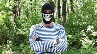 Хватит врать и тащить Донбасс в взбесившуюся Украину. Ополчение Новороссии.