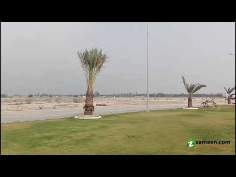 1 KANAL PLOT FILE FOR SALE IN DHA MULTAN