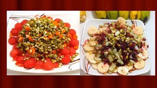 Fruits Sprouts Salad | Green Gram / Moong  Sprout With Water Melon | Banana With  Green Gram Sprouts