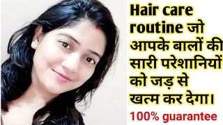 Simple And Easy Hair Care Routine For Long, Strong And Shiny Hair    Solve All Hair Related Problems
