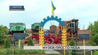 Як у Запорізькій області створили музей ретро-техніки просто неба
