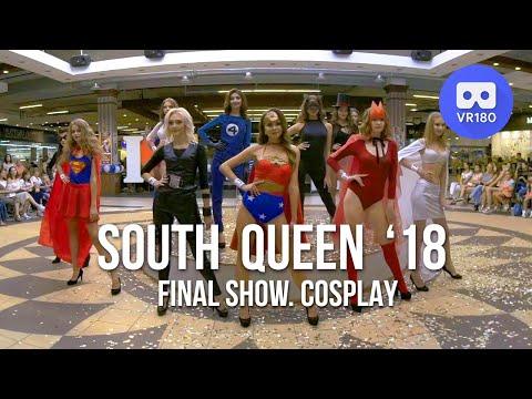 VR180 3D. Южная Королева 2018. Финал. Выход в костюмах