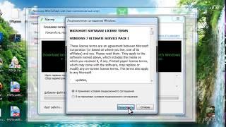 Как сделать загрузочную флешку windows 7 из iso образа