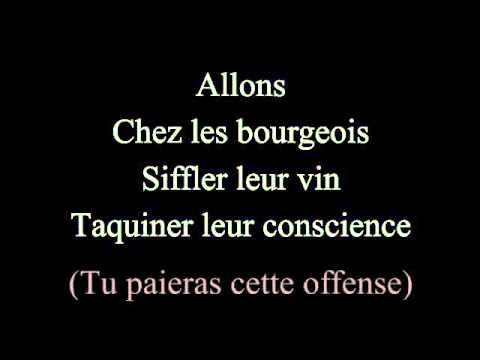 Tatoue moi - avec paroles