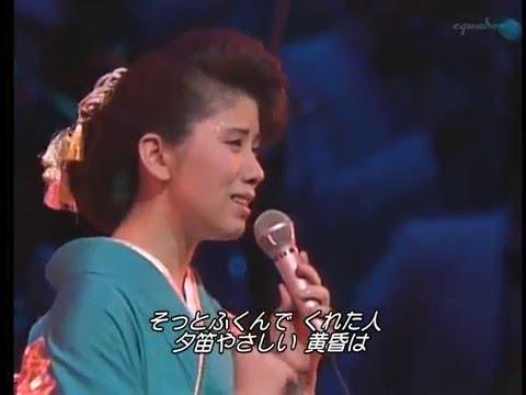 森昌子 夕笛の丘 (1986-06-29)