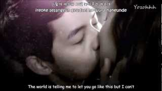 [Nice Guy OST] Son Ho Young - I Only Wanted You [ENGSUB + Romanization + Hangul]