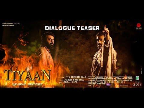 TIYAAN - Dialogue Teaser HD | Prithviraj | Indrajith | Murali Gopy | Jiyen
