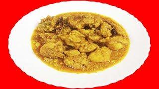 Sambalpuri Murg || সম্বলপুরী মুর্গ ||  Special Chicken Curry Recipe