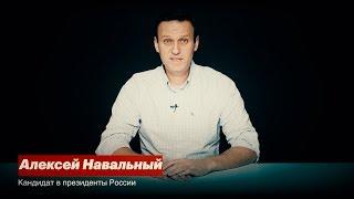 Навальный едет в тур по России! Иваново, Курск, Тамбов | 27-29 октября 2017г. | Анонс / Острый Угол