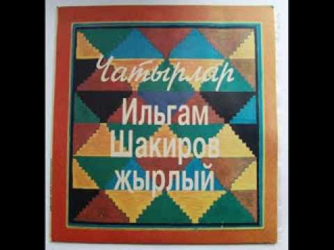 IDEL and I. Shakirov  ASIA TATARSTAN SOVIET Garage Beat Folk Funk 1970 Bayan Mongol VS The DOORS
