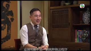 Publication Date: 2019-06-11   Video Title: 190306中國直擊