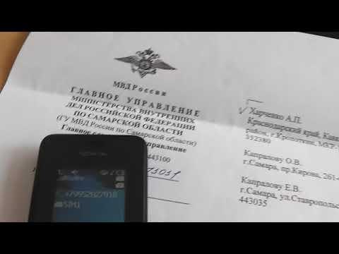 АГЕНТ ПЕТУШОК VS Особо Опасный Юрист  Удивляем своими разведданными