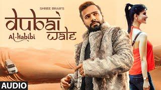 Dubai Wale (Full Audio Song) Shree Brar | Avvy Sra | Jashn Agnihotri | Latest Punjabi Songs 2020