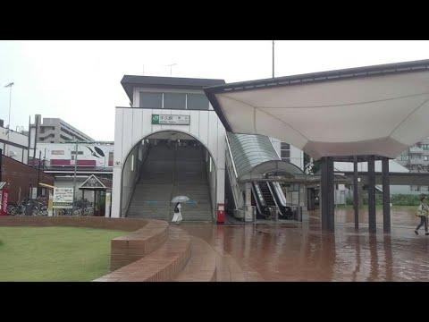 JR常磐線】牛久駅 Ushiku - YouT...
