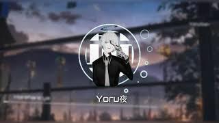 Harehare ya - Clear and Sunny by Sou• Nightcore thumbnail
