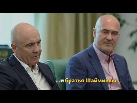 Кто живет в самой элитной части Казани?