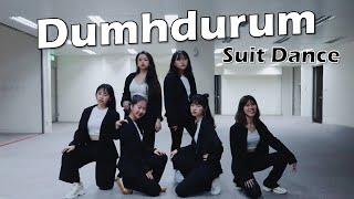 Apink 에이핑크 — Dumhdurum 덤더럼|Suit Ver.|Dance Cover by TwentyTw…