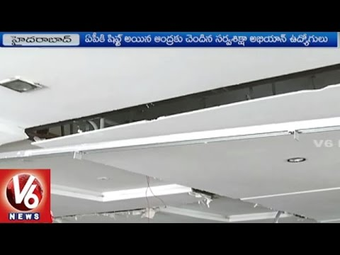 AP Employees Broke  The Furniture In Nampally Office || Hyderabad || V6 News