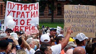 ⭕️ На Хабаровск 25-й день смотрит вся Россия