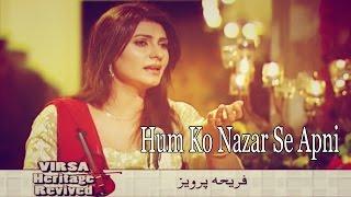 """Hum Ko Nazar Se Apni"" | Love Song | Live Performance | Fariha Pervez"