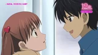 TVアニメ12歳。セカンドシーズン放送中! シリーズ セカンドシーズン 検索動画 16