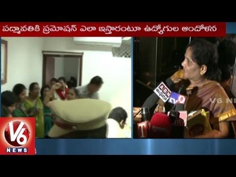 Secretariat Employees Protest | Demands To Transfer Finance Secretary PS Padmavati To AP | V6 News