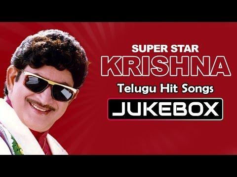 Super Star Krishna Telugu Hit Songs || Jukebox || Birthday Special