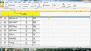 Закрепление заголовков строк и столбцов в таблицах Excel