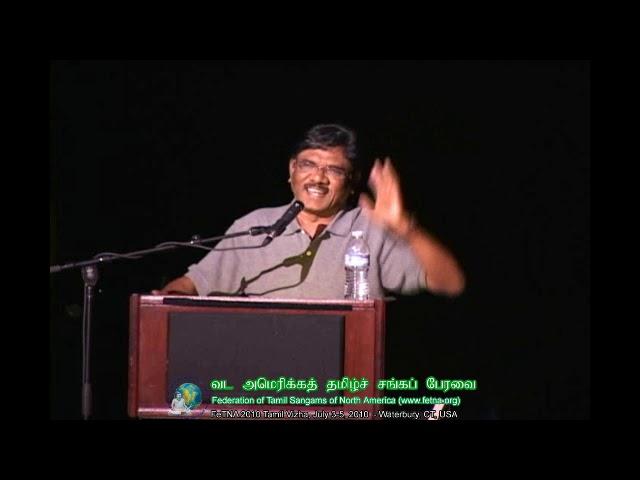FeTNA 2010 Programs Bharathiraja speech-1