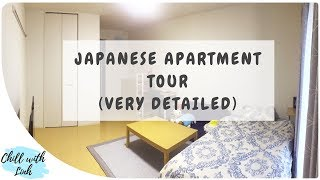 Gambar cover Japanese Apartment Tour 2017: Cheap Rent But How Much Does It Cost To Furnish?
