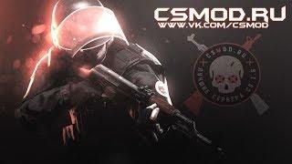 Сборка Counter-Strike 1.6 Global Offensive - Все оружия/All weapons/ GO-Advance (Beta version)