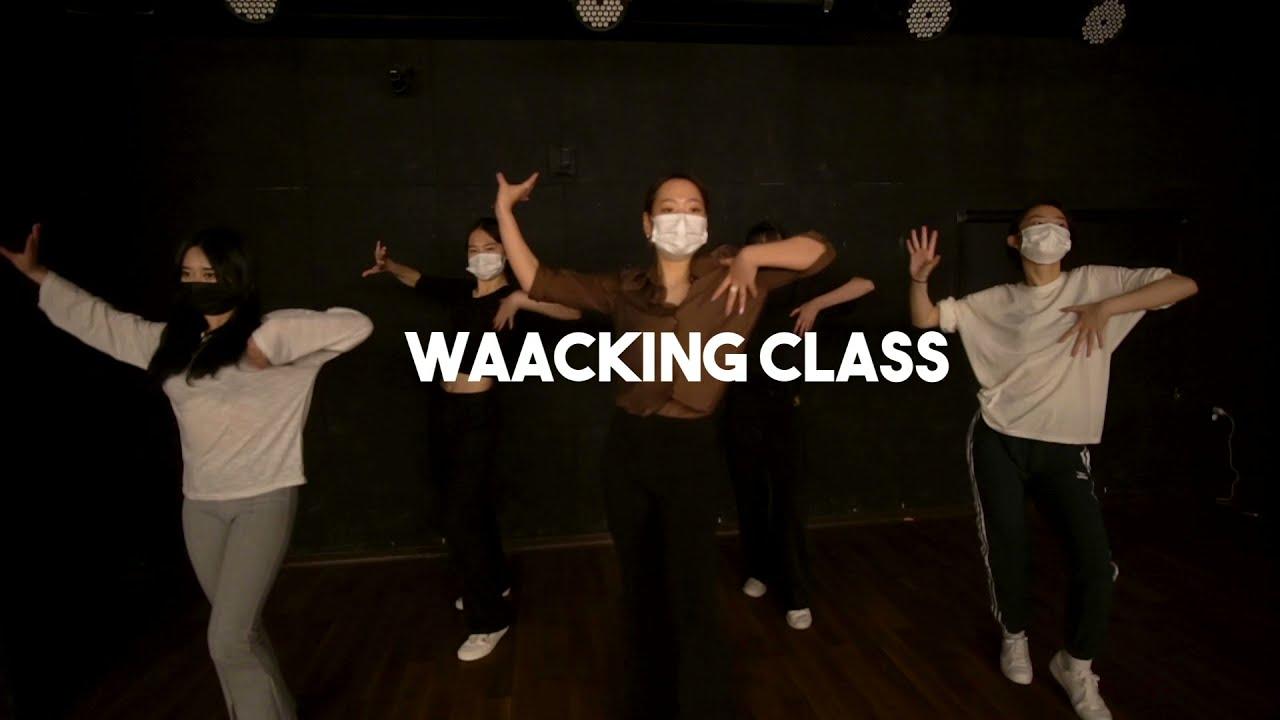 WAACKING CLASS (MAZORICA) ㅣ All Around The World · Smoma ㅣ [춘천] 두다스트릿 댄스 스튜디오