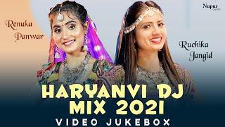 Haryanvi Dj Mix Song 2021 | Renuka Panwar | Ruchika Jangid | New Haryanvi DJ Songs Haryanavi 2021