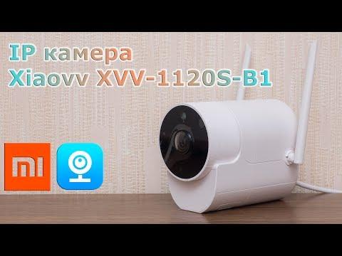 IP камера Xiaovv XVV-1120S-B1, версия V380, отличие от версии для Mihome