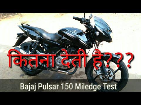 Bajaj Pulsar 150 Miledge Test