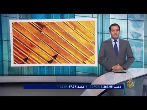 اقتصاد الصباح 27/5/2017  - 13:21-2017 / 5 / 27